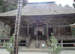 千葉山 智満寺