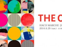 HACO MARCHEに参加します