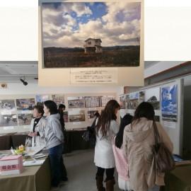 千代田画廊2