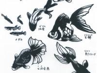 福井利佐の切り絵講座