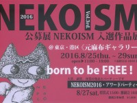 NEKOISM2016